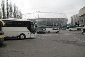 Stadion Narodowy w Kijowie